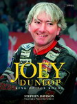 Joey DUNLOP King of the roads