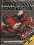 The art & science of Motor cycle road racing